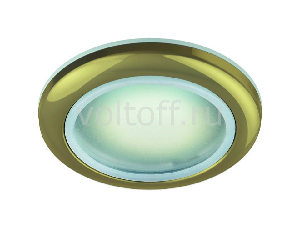Комплект из 3 встраиваемых светильников Aqua A2024PL-3GO - это хорошая покупка. Вы знаете, что купить товары фирмы Arte - это быстро и цена доступная.