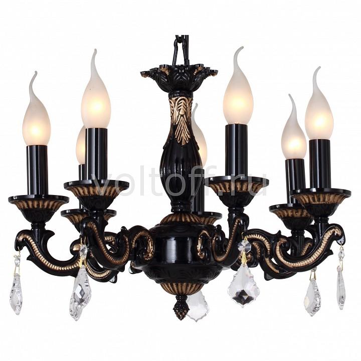 Подвесная люстра FavouriteХрустальные светильники<br>Артикул - FV_1574-7P,Серия - Petite<br>