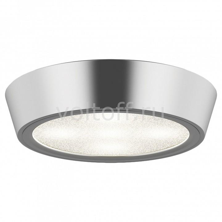Накладной светильник LightstarСветильники для общественных помещений<br>Артикул - LS_214992,Серия - Urbano<br>