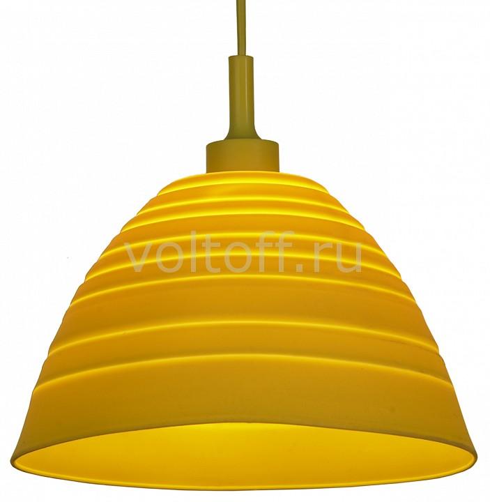 Подвесной светильник LGO-26 LSP-0194Подвесные светильники модерн<br>Артикул - LSP-0194,Серия - LGO-26<br>