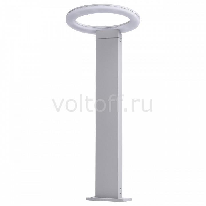 Наземный низкий светильник MW-LightСветодиодное освещение для улицы<br>Артикул - MW_807041501,Серия - Меркурий 1<br>