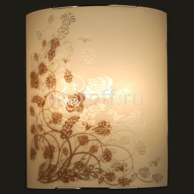 Накладной светильник CitiluxСветильники модерн<br>Артикул - CL922015,Серия - 922<br>