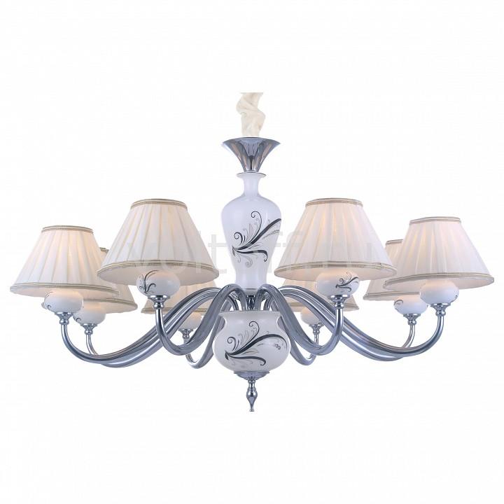 Подвесная люстра Arte LampПотолочные светильники модерн<br>Артикул - AR_A2298LM-8CC,Серия - Veronika<br>