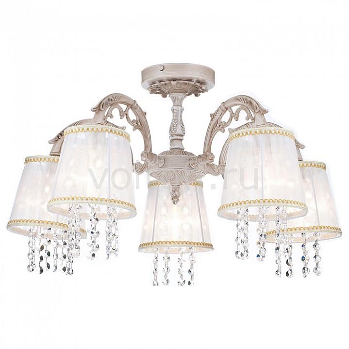 Купить Освещение для дома Подвесная люстра Omela ARM020-05-W  Подвесная люстра Omela ARM020-05-W