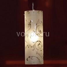 Подвесной светильник Lussole