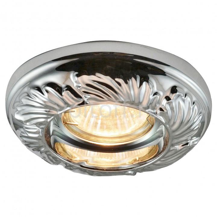 Встраиваемый светильник Arte LampПотолочные светильники модерн<br>Артикул - AR_A5244PL-1CC,Бренд - Arte Lamp (Италия),Серия - Plaster,Гарантия, месяцы - 24,Глубина, мм - 110,Диаметр, мм - 114,Диапазон рабочих температур - комнатная температура,Масса, кг - 0, 37<br>