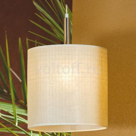 Подвесной светильник LussoleПодвесные светильники модерн<br>Артикул - LSF-8606-01,Серия - Bellona<br>