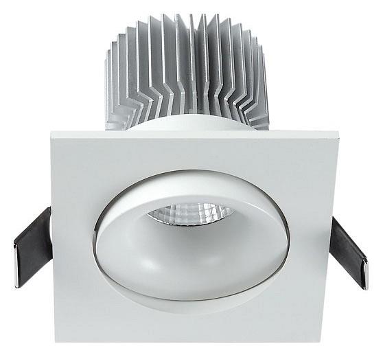 Встраиваемый светильник Mantra Formentera C0080