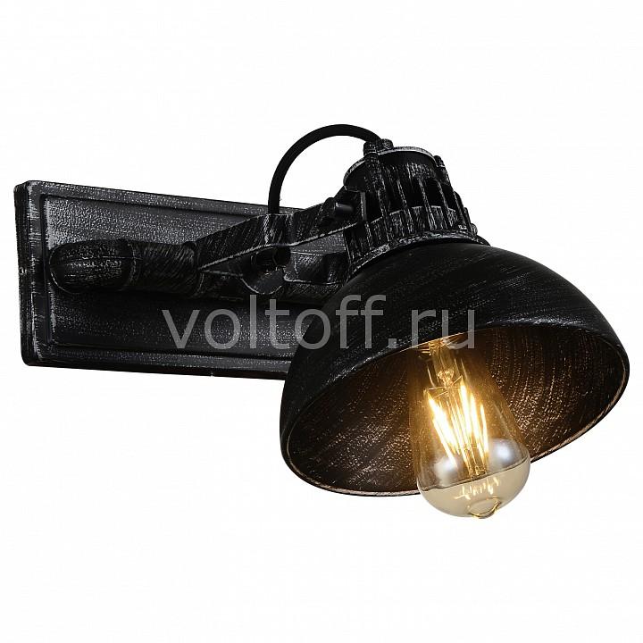 Спот LussoleМеталлические светильники<br>Артикул - LSP-0300,Серия - 300<br>