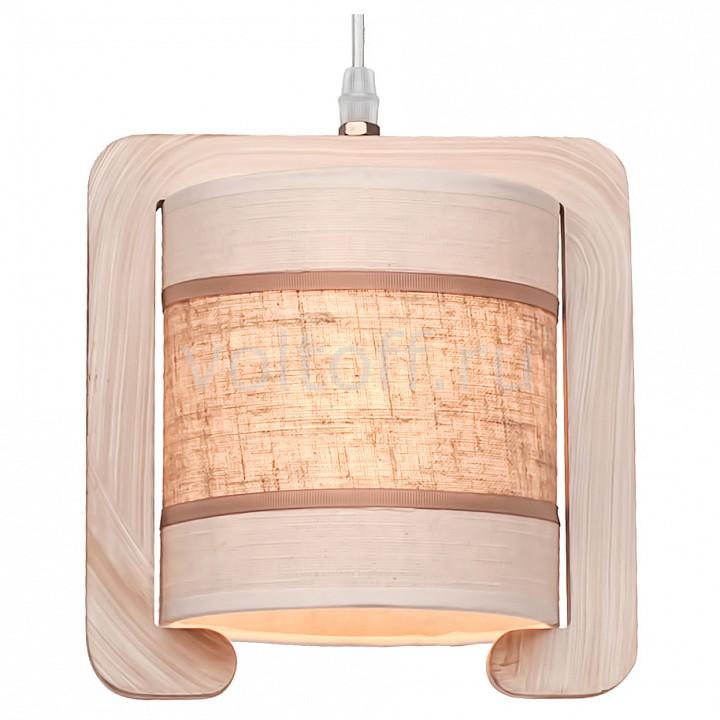 Подвесной светильник SilverLight