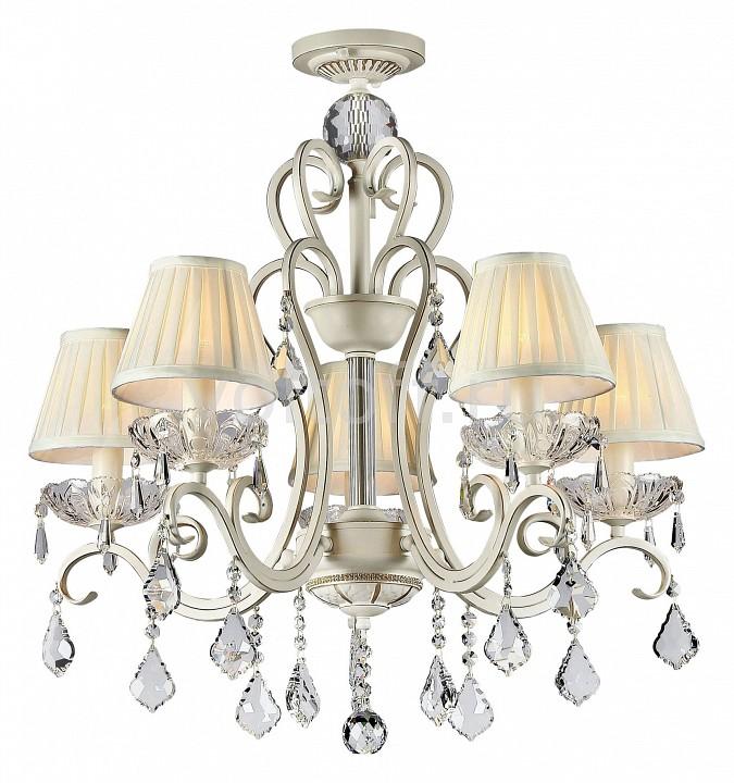 Подвесная люстра MaytoniЭлитные светильники<br>Артикул - MY_ARM288-05-G,Серия - Elegant 7<br>