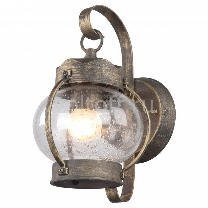 Светильник на штанге FavouriteСветильники модерн<br>Артикул - FV_1498-1W,Серия - Faro<br>
