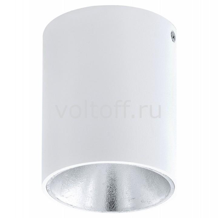 Накладной светильник EgloМеталлические светильники<br>Артикул - EG_94504,Серия - Polasso<br>