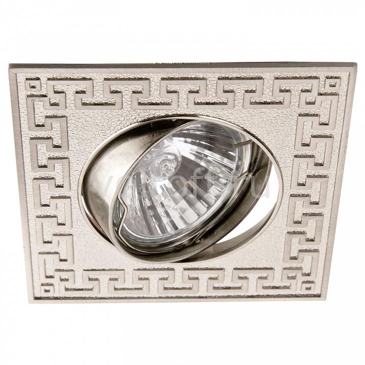 Комплект из 3 встраиваемых светильников Arte LampМеталлические светильники<br>Артикул - AR_A2107PL-3SS,Серия - Eclipse<br>