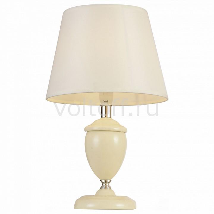 Настольная лампа декоративная ST-LuceСовременные настольные лампы<br>Артикул - SL984.504.01,Серия - SL984<br>
