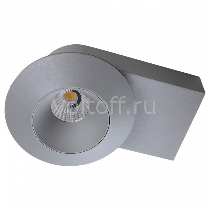 Встраиваемый светильник LightstarСветильники для общественных помещений<br>Артикул - LS_051219,Серия - Orbe<br>