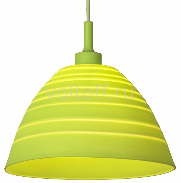 Подвесной светильник LGO-26 LSP-0191