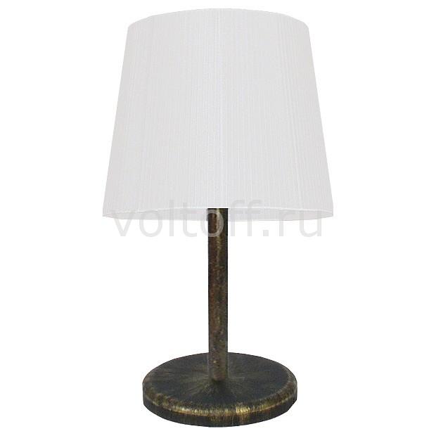 Настольная лампа Аврора