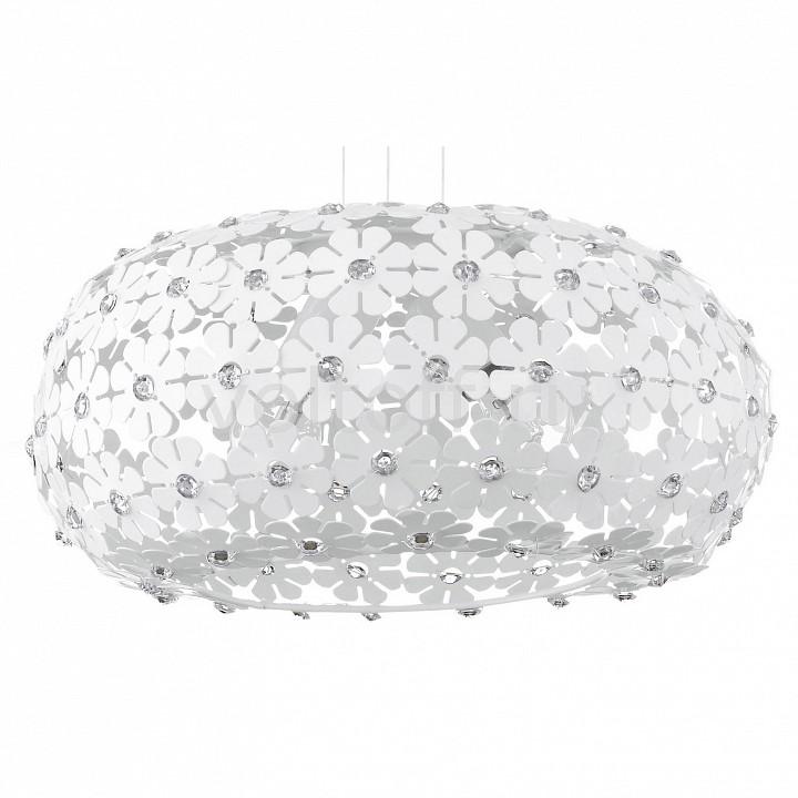 Купить Освещение для дома Подвесной светильник Hanifa 92284  Подвесной светильник Hanifa 92284