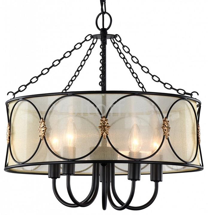 подвесной-светильник-dubai-1579-5pc