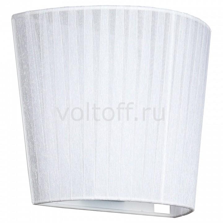 Накладной светильник Аврора