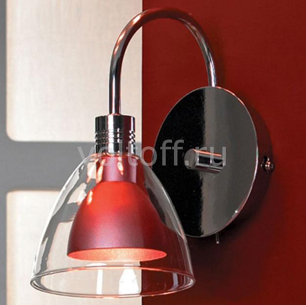 Бра Livorno LSF-0701-01 - это успешный выбор. Вы знаете, что заказать продукцию марки Lussole - это удобно и недорого.