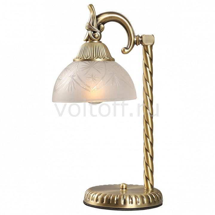 Настольная лампа MW-Light декоративная Афродита 2 317032301