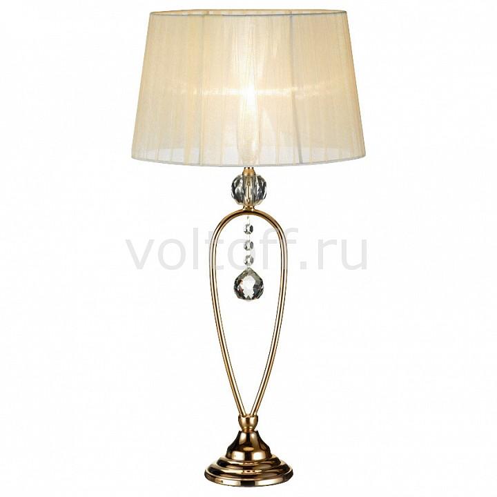 Настольная лампа markslojdКлассические светильники<br>Артикул - ML_102045,Серия - Christinehof<br>
