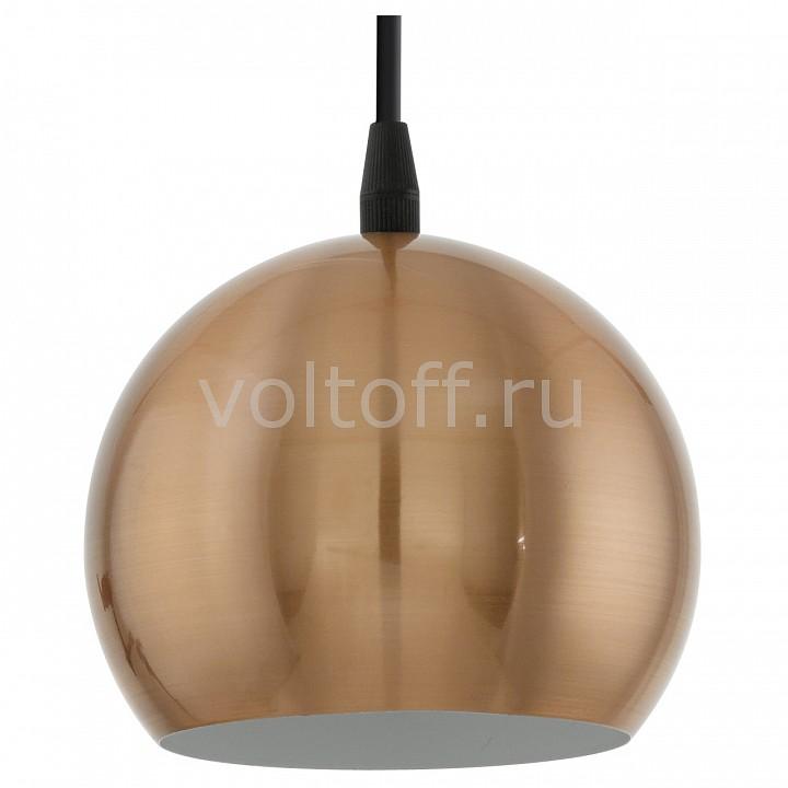 Подвесной светильник EgloПодвесные светильники<br>Артикул - EG_93837,Серия - Petto<br>