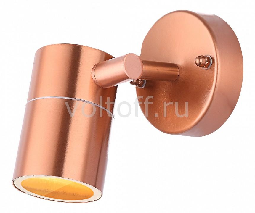 Светильник на штанге GloboМеталлические светильники<br>Артикул - GB_32071,Серия - Style<br>