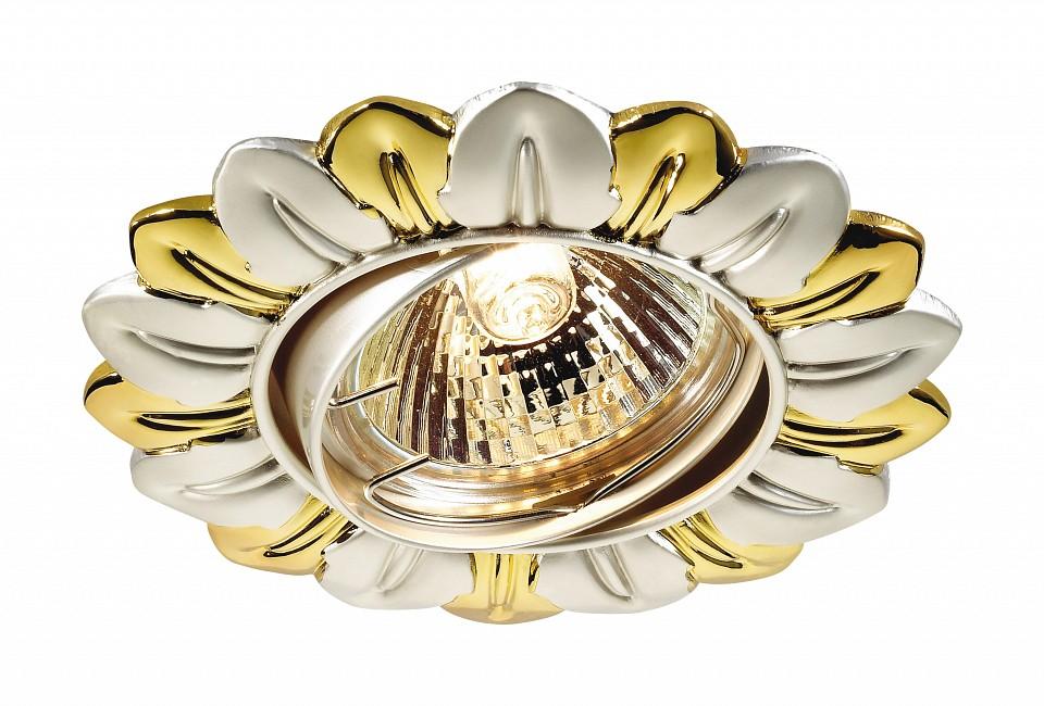 Встраиваемый светильник NovotechМеталлические светильники<br>Артикул - NV_369820,Серия - Flower<br>