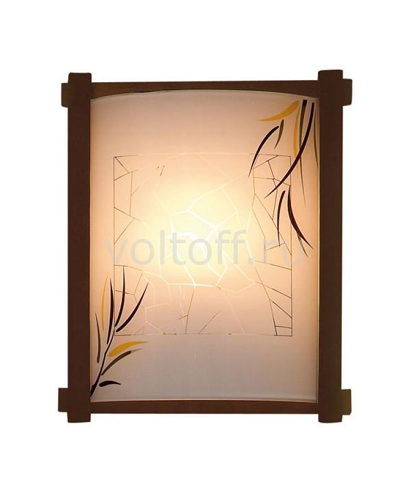 Накладной светильник CitiluxСветильники модерн<br>Артикул - CL921009R,Серия - 921<br>