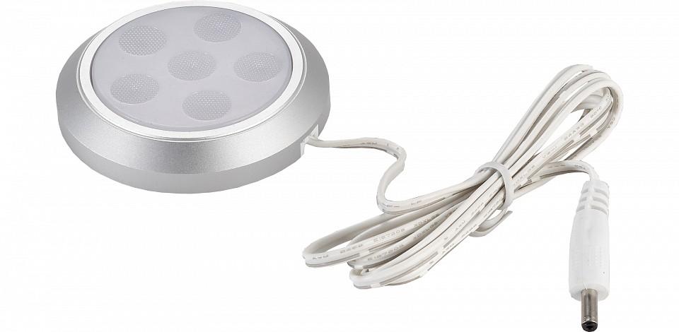 Комплект из 3 накладных светильников Novotech
