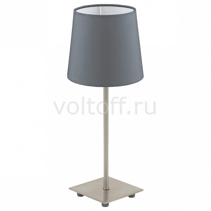 Настольная лампа декоративная lauritz 92884 цена бесплатная