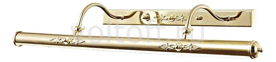 Подсветка для картин ST-LuceМеталлические светильники<br>Артикул - SL574.201.04,Серия - Illuminazione<br>