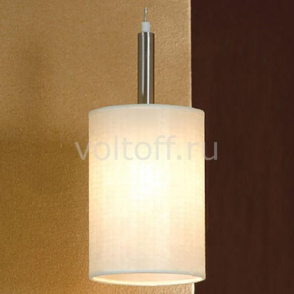 Подвесной светильник Lussole от Voltoff