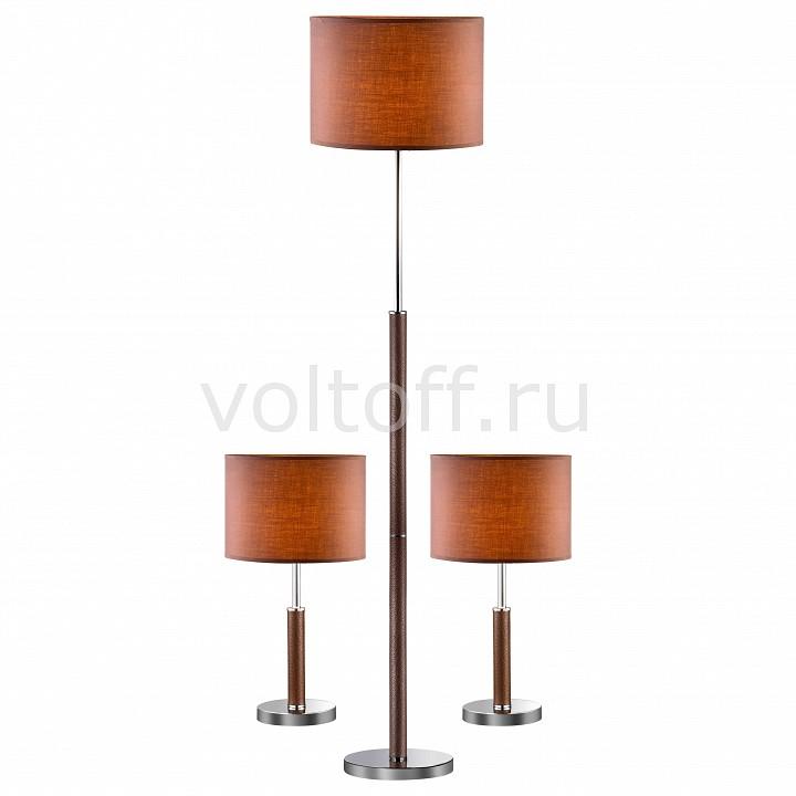 Набор из 2 настольных ламп и 1 торшера Favourite
