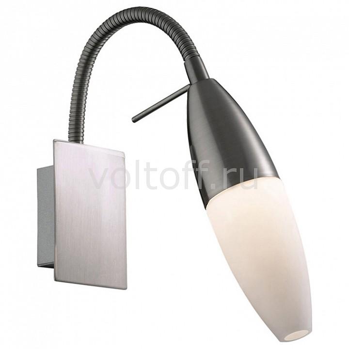 Бра Chikko 2012/1W - это отличное приобретение. Знаете, что выбрать продукцию марки Odeon Light - это быстро и цена нормальная.
