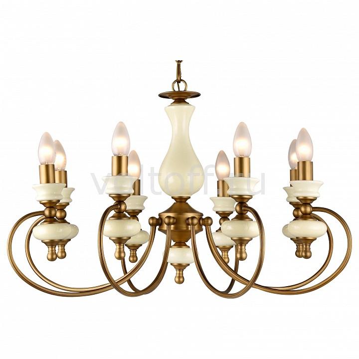Купить Освещение для дома Подвесная люстра Realto 1509-8P  Подвесная люстра Realto 1509-8P