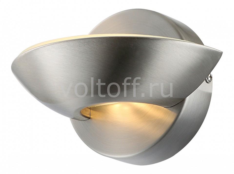 Накладной светильник Globo от Voltoff