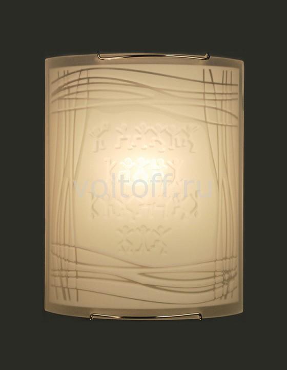Накладной светильник CitiluxСветильники модерн<br>Артикул - CL921022,Серия - 921<br>