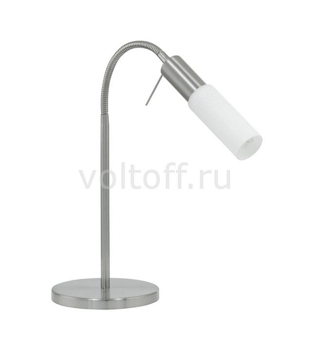 Светодиодные настольные led лампы и светильники в москве