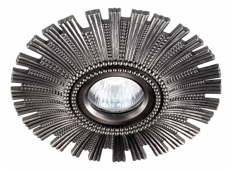 Встраиваемый светильник NovotechПотолочные светильники модерн<br>Артикул - NV_369973,Серия - Vintage<br>