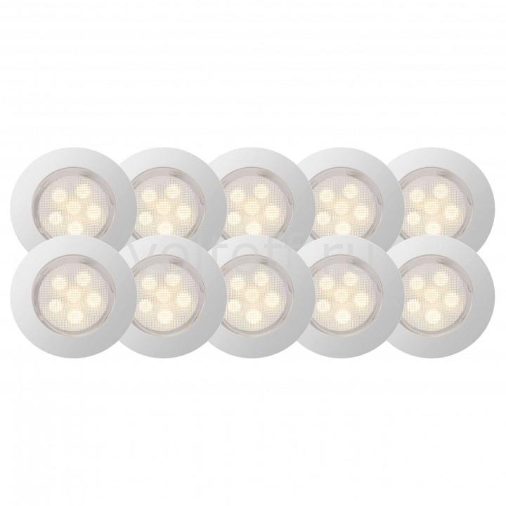 Комплект из 10 встраиваемых светильников Brilliant Cosa 45 G03094/75
