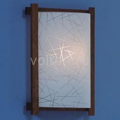 Накладной светильник CitiluxСветильники модерн<br>Артикул - CL921061R,Серия - 921<br>