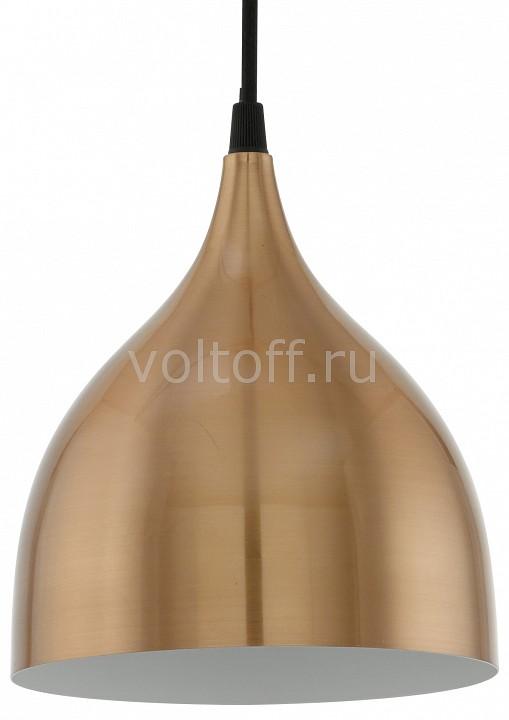 Подвесной светильник EgloПодвесные светильники<br>Артикул - EG_93836,Серия - Coretto<br>