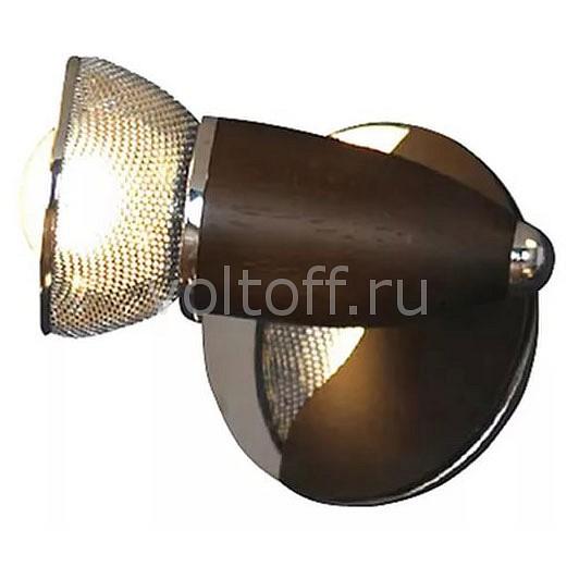 Спот LussoleМеталлические светильники<br>Артикул - LSL-8001-01,Серия - Furnari<br>