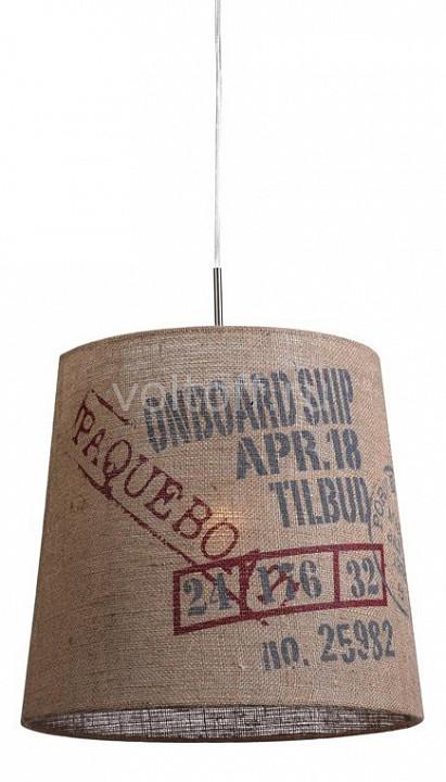 Подвесной светильник markslojdПодвесные светильники модерн<br>Артикул - ML_104752,Серия - Cape horn<br>