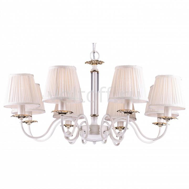 Подвесная люстра Arte LampКлассические потолочные светильники<br>Артикул - AR_A2065LM-8WG,Серия - Felicita<br>