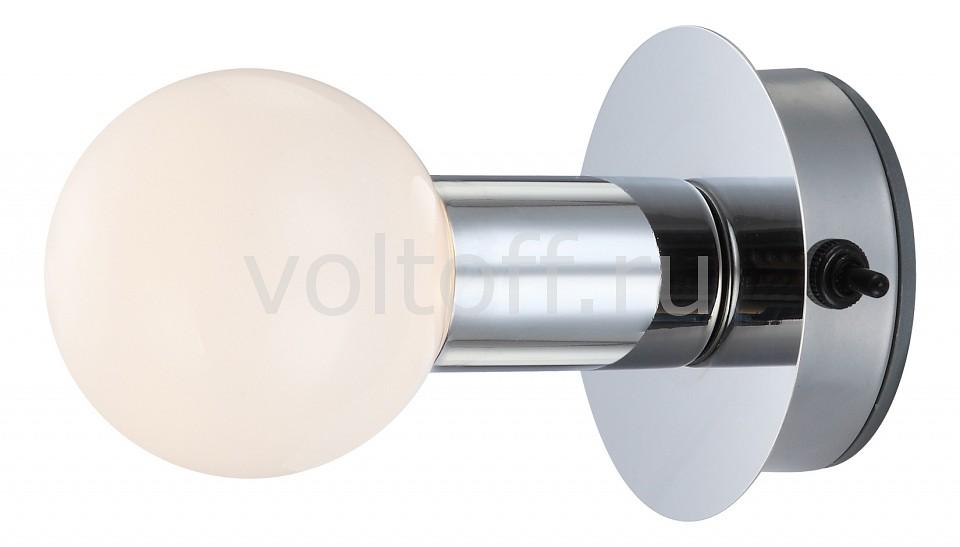 Светильник на штанге Globo от Voltoff